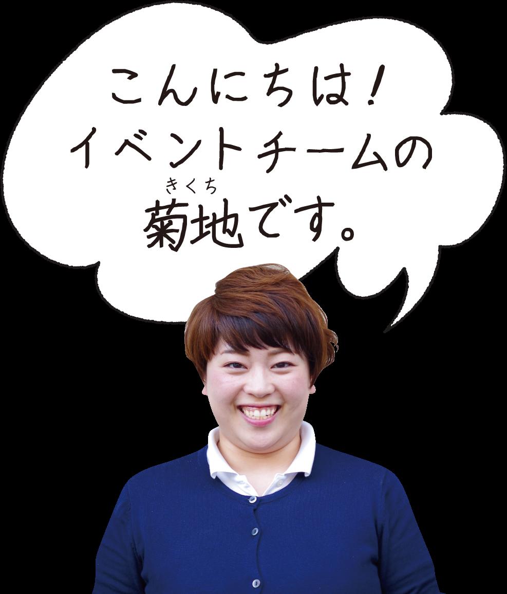 shizuka20190325