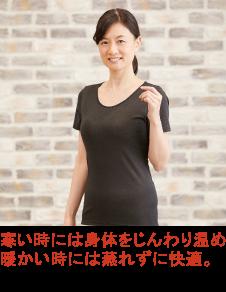 スタンダード半袖シャツ